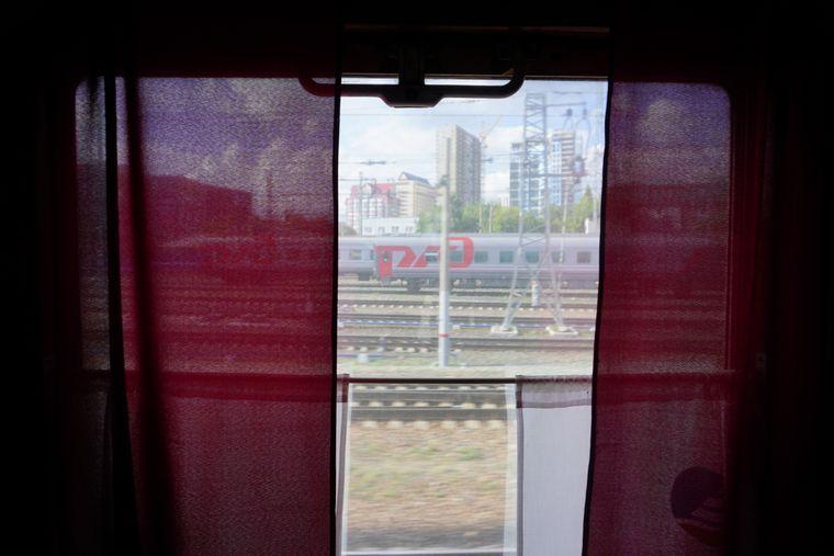 Bilck aus dem Zugfenster.