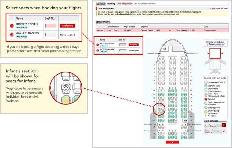 So sieht das neue Tool von Japan Airlines bei der Buchung aus.