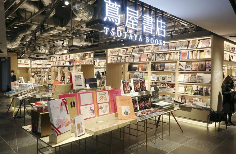 Für Buchliebhaber ist Tsutuya Books genau das Richtige.