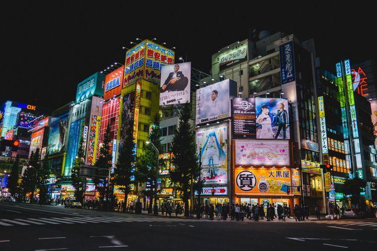 Akihabara ist DAS Viertel in Tokio, das für seine Anime- und Manga-Läden bekannt ist.