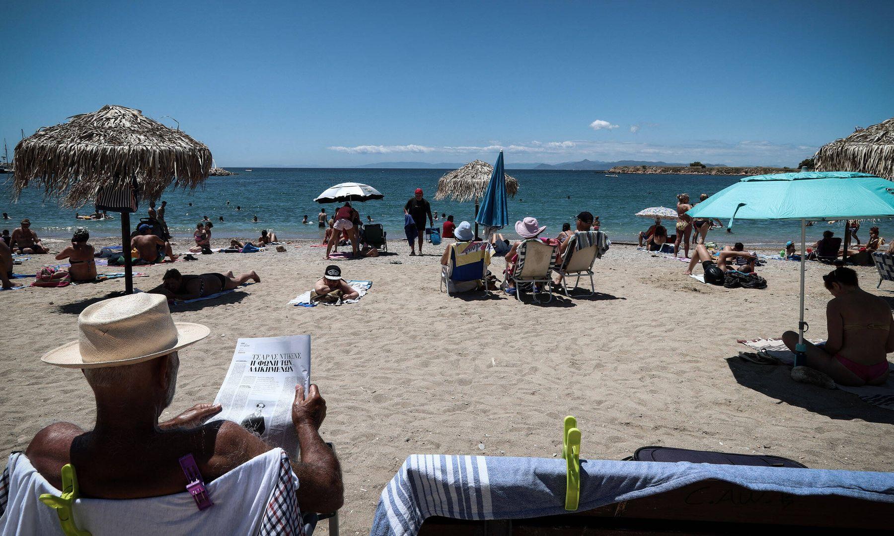 Corona Urlaub