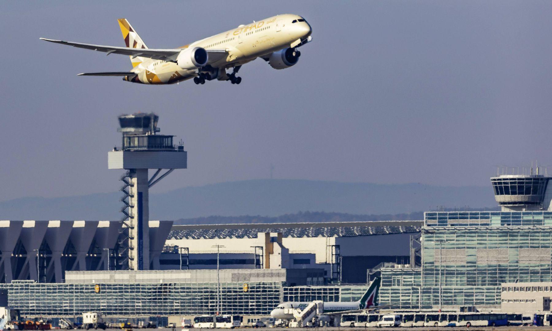 Flughafen Frankfurt Ankunft Sonntag