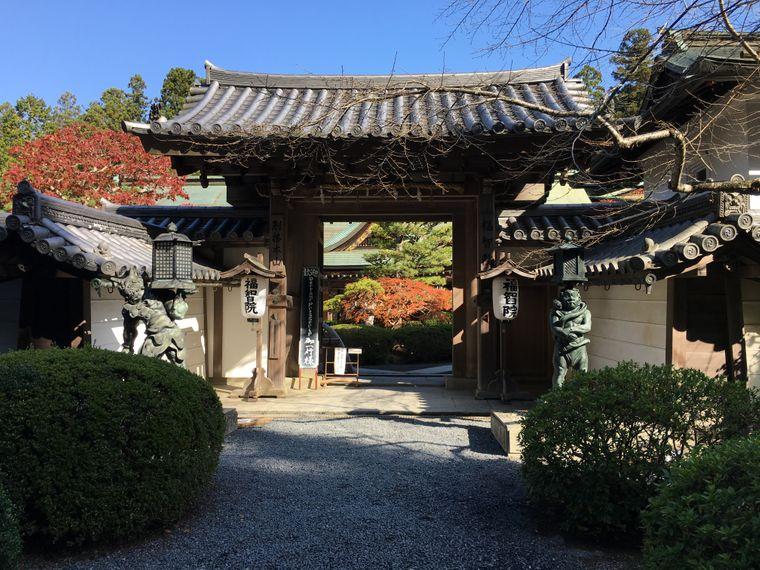 Tempelgästehaus auf dem Koyasan