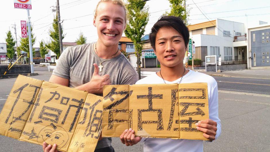 Christopher Schacht beim Trampen in Japan – wer nur 50 Euro in der Tasche hat für die Weltreise, muss sparen.