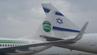 Das deutsche Flugzeug krachte in eine Maschine von El Al am Flughafen in Israel.