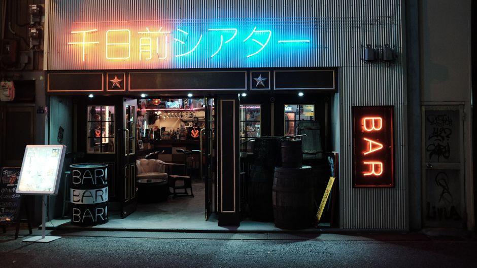 Bars und Kneipen in Thailand haben ihren Reiz, aber Vorsicht!