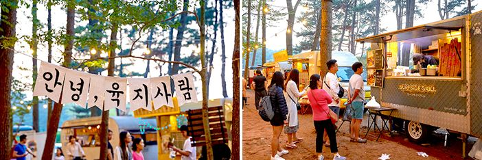 Der Nachtmarkt Sumokwon-gil ist ein neuer Hotspot für nächtliche Aktivitäten auf Jejudo.